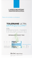 Toleriane Solution Démaquillante Yeux 2*30 Unidoses/5ml à TOULOUSE